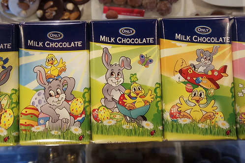 Set of 5 small bars of milk chocolate (total 75g)