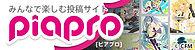 bnr_piapro468x120.jpg