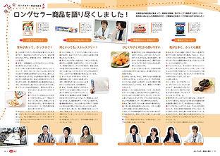 coop60thbook_ol-12.jpg