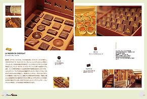 chocolat-040-041.jpg