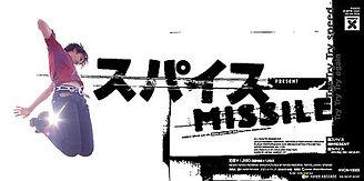 spice-missile-POP.jpg