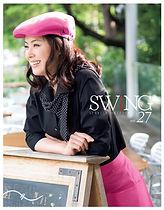 swing_H1.jpg