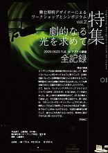 LDC-J-03-1.jpg