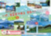fujiPB_p1-2_1402.jpg