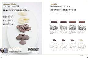 chocolat-108-109-OL.jpg