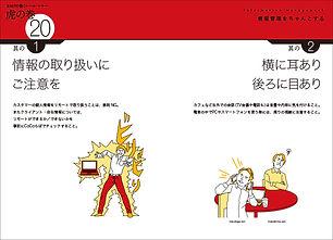 Remote-work_150917-3.jpg