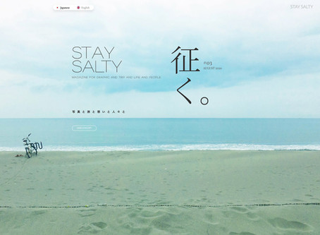STAY SALTY vol.3 アップしました!