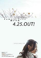 izumi-poster-01.jpg