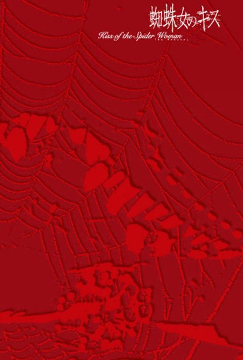 kumoonna-cover-表1&4-2.jpg