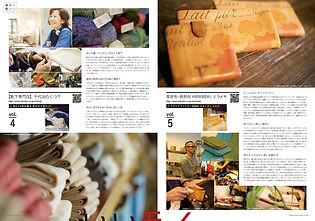 rakuten_iimono_book_1701172-4.jpg