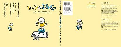 レッツくん2_cover_2.jpg