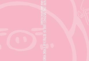 butaica-本体cover-OL.jpg