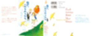 sorae-cover-02-OL.jpg
