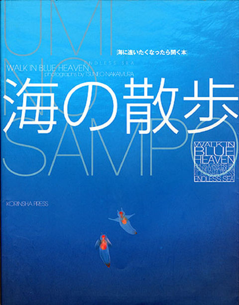 海-cover.jpg