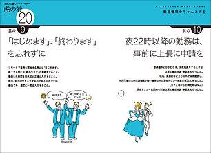 Remote-work_150917-7.jpg