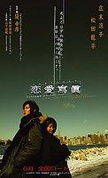 恋愛冩眞バナー02-1.jpg