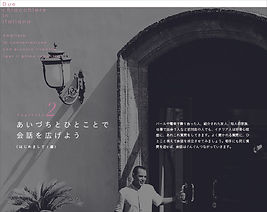 italiano_talk_pt02_140603-1.jpg