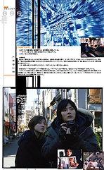 パンフ006-007.jpg