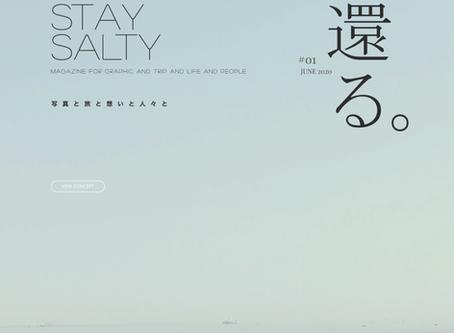 New WEBマガジン! STAY SALTY 創刊!