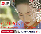 Expedia_Italy-AirFrance_banner_300x250px