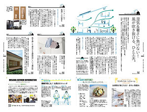 misawa_reform_press