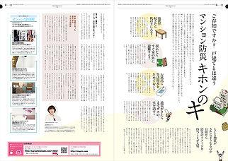 kurashi-no-mado_9_0725_m2.jpg