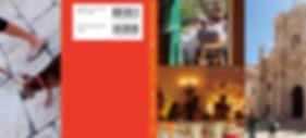 italiano_talk_cover_140605_9_ol.jpg
