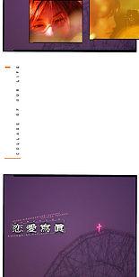 パンフ-cover1&4.jpg