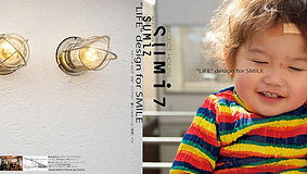 sumiz-cata-000-cover.jpg