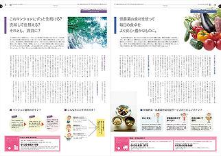 kurashi-no-mado_1604114.jpg