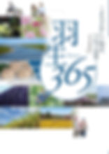 hanyu_city_youran_cover_1_ol.jpg