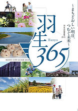 hanyu_city_youran_cover_1_ol.jpg