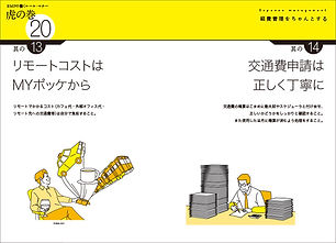 Remote-work_150917-9.jpg