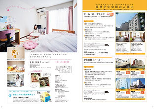 tokyo-jikei_6-7_0724_ol.jpg