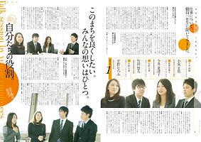 sagamihara150227-4.jpg
