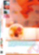 ニ-cover-03.jpg