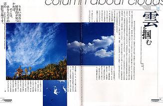 空058-059.jpg