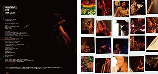 A-shiki_double_obi15mm-2-OL.jpg