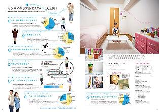 tokyo-jikei_2-3_0724_ol.jpg