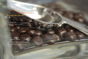chocolat-012-013-OL.jpg