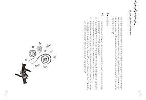 yasainokamisama_76-77.jpg