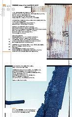 パンフ018-019.jpg