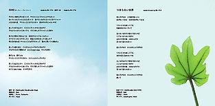 booklet-002-005.jpg