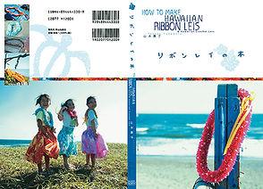 RL-cover.jpg