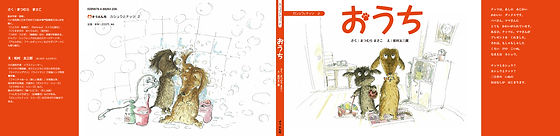 kashu2_cover-OL.jpg