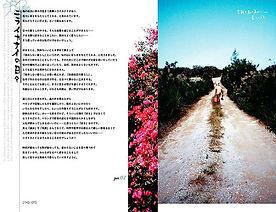 ニ-014-015.jpg