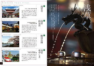 asakusa-17-2.jpg