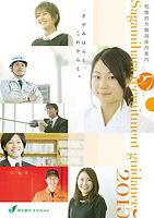 sagamihara150227-1.jpg
