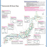 JRP_en_0129-7.jpg