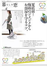 kurashi-no-mado_160411.jpg